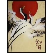 «Восточная мудрость»
