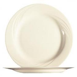 Тарелка «Кипр» 27см