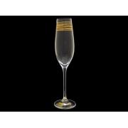 Бокал для шампанского Престиж, Пружинка с золотым дном