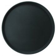 Поднос прорез. черный d=35.5см