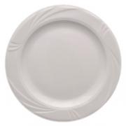 Тарелка мелк «Аркадия» d=25см фарфор