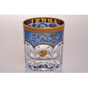 Набор стаканов 6шт.280мл «Провенза Империя»