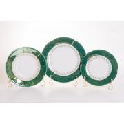 Набор тарелок для сервировки стола «Мария - Лист зеленый» 18шт.
