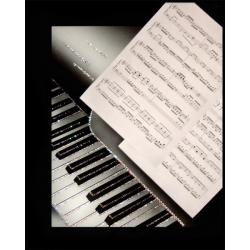 Музыкальное произведение