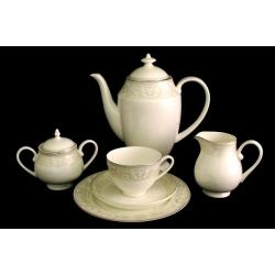 Чайный сервиз «Белгравия» 21 предмет на 6 персон