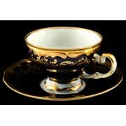 Набор для чая «Ювел синий 801» (чашка210 мл. +блюдце) 2 пред.