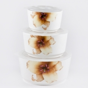 Набор из 3-х банок с крышками «Бежевая лилия»