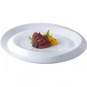 Блюдо круглое «Нами» D=32см; белый