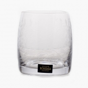 Набор стаканов 290 мл. 6 шт. «Клаудия 28580»