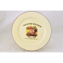 Закусочная тарелка «Деревенское утро» 21 см
