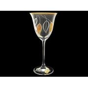 Бокал для вина Флора Золотые листья