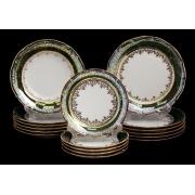 Набор тарелок «Лист зеленый» 18 шт. на 6 перс.