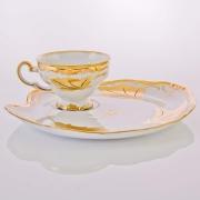 Набор чайный Эгоист 210 мл. на 1 перс. 2 пред. «Кленовый лист белый»