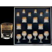 Набор стекл. 18 предметов Орнамент золотой