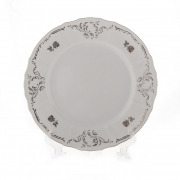 Набор тарелок 25см.6шт «Бернадотт 952128»