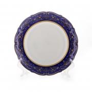 Набор тарелок «Мария Тереза-Элеганз» 19см. 6шт.