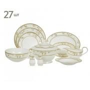 Сервиз столовый 27 предмета «Золотой флёр»