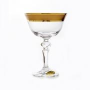 Набор креманок 180 мл. 2 шт. «Лаура Золотая дорожка»