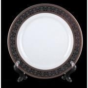 Набор тарелок 19 см. 6 шт «Нина 8400700»