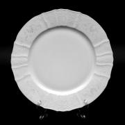 Блюдо круглое 30 см «Бернадот Платина 2021»
