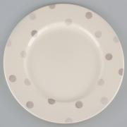 Блюдо круглое 30см «Модди»