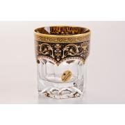 Набор стаканов 6 шт. 280 мл «Провенза Дрим»