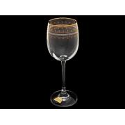 Бокал для вина Эсприт, Восточный орнамент