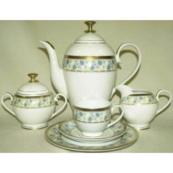 Чайный сервиз « Японский сад» на 6 персон 21 предмет