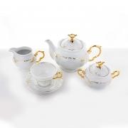 Сервиз чайный 155мл. на 6перс.15пред «Мария Луиза 800800»