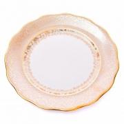 Набор тарелок «Лист бежевый» 24 см. 6 шт. .