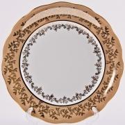 Набор тарелок «Лист бежевый» 24 см. 6 шт.