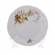 Набор тарелок 19 см. «Дикий лопух 23011» 6 шт