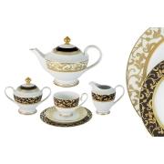 Чайный сервиз Толедо 23 предмета на 6 персон