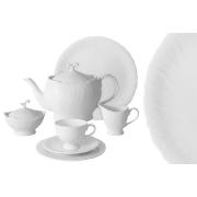 Чайный сервиз Белый город 40 предметов на 12 персон