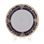 Набор тарелок 17 см. 6 шт «Ювел синий»