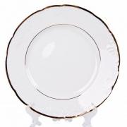 Набор тарелок 25 см. 6 шт «Тулип 17500»