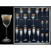 Набор 18 предметный стекляный, Флора, Ювелирный бордюр