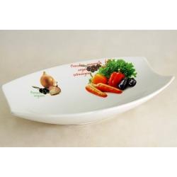 Блюдо овальное (большое) «Овощное ассорти»  31х21 см