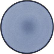 Тарелка мелкая «Экинокс» D=21.5, H=2.5см; синий