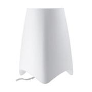 Светильник настольный «МУД» (MOOD) Koziol 19,7 x 19,7 x 24,5см (белый)
