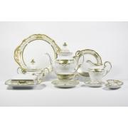 Сервиз чайный 210 мл. на 12 перс. 54 пред. «Симфония Золотая»