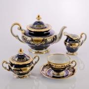 Сервиз чайный на 6 перс. 21 пред. подарочный «Симфония Кобальт»