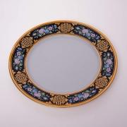 Набор тарелок 19 см. 6 шт «Нина 8703400»