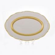 Блюдо «Лента золотая матовая 2» 38 см. овальное