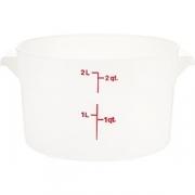 Контейнер для хран. продукт. D=20.8, H=11.1см; белый