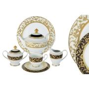 Чайный сервиз Толедо 42 предмета на 12 персон