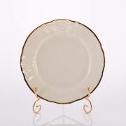 Тарелка 19 см. 1 шт «Бернадот Ивори 50012»