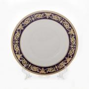 Набор глубоких тарелок 23 см. 6 шт. «Александрия Кобальт/зол»