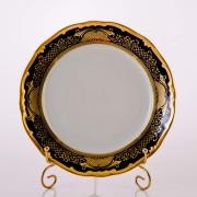 Набор тарелок 22 см. 6 шт. «Симфония Кобальт»