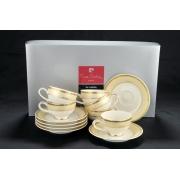 Кофейный набор Areli Oro на 6 персон 12 предметов